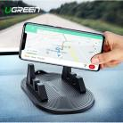 Premium Suction Cup Car Phone Holder