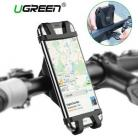 Premium Bicycle Mount Phone Holder